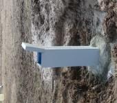 monitorings izgaztuve